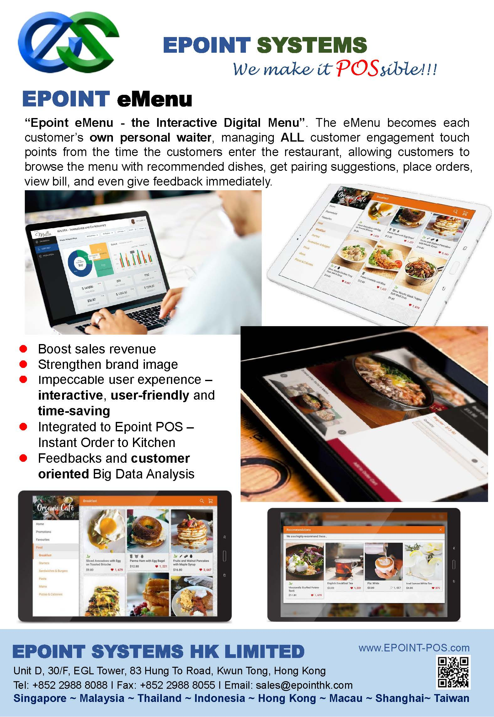 epoint systems hk limited pos system