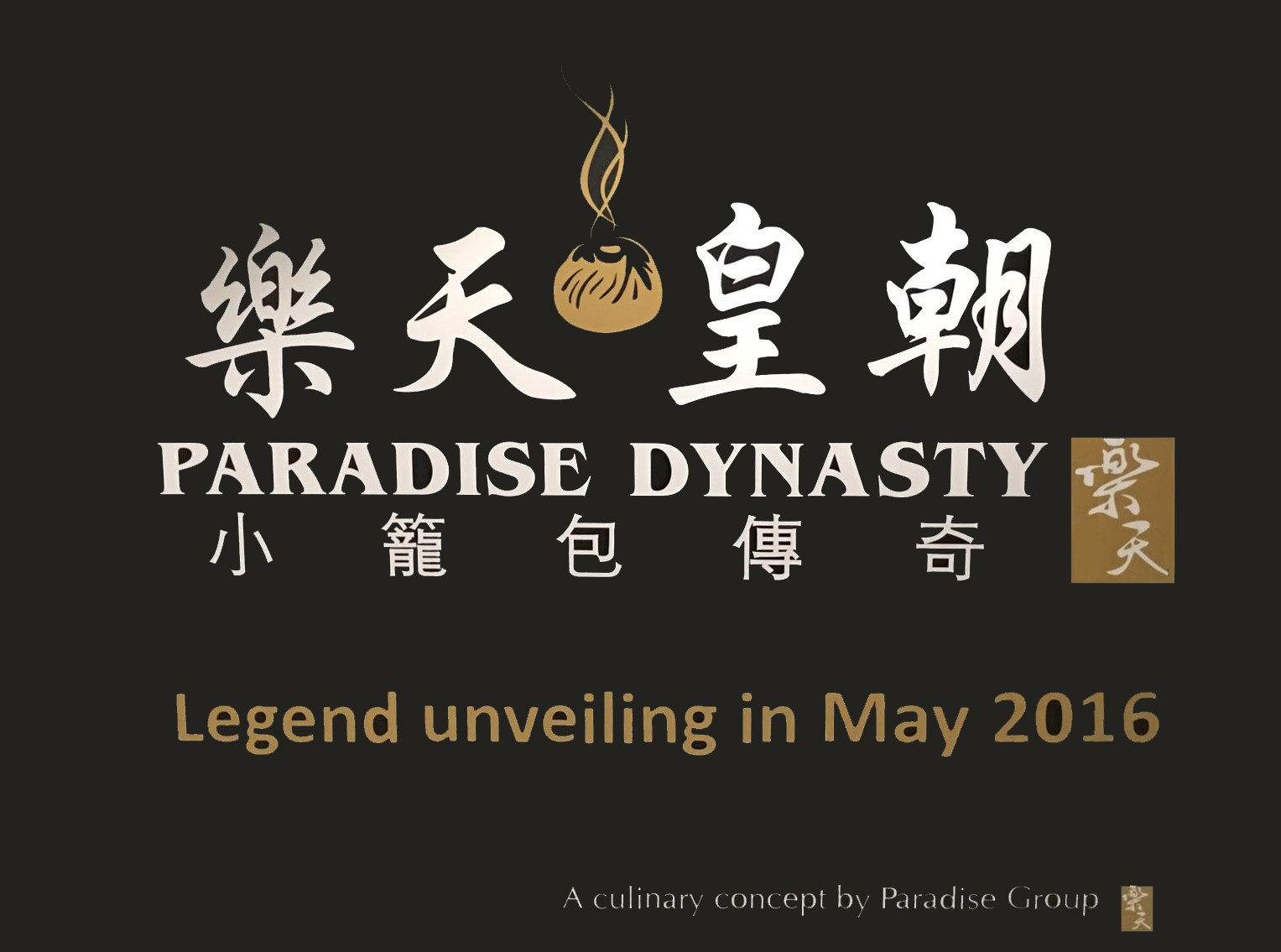 Paradise Dynasty Picture