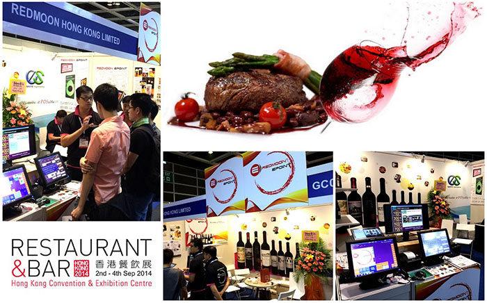 Restaurant and Bar HK 2014 @ Hong Kong Convention Exhibition Centre