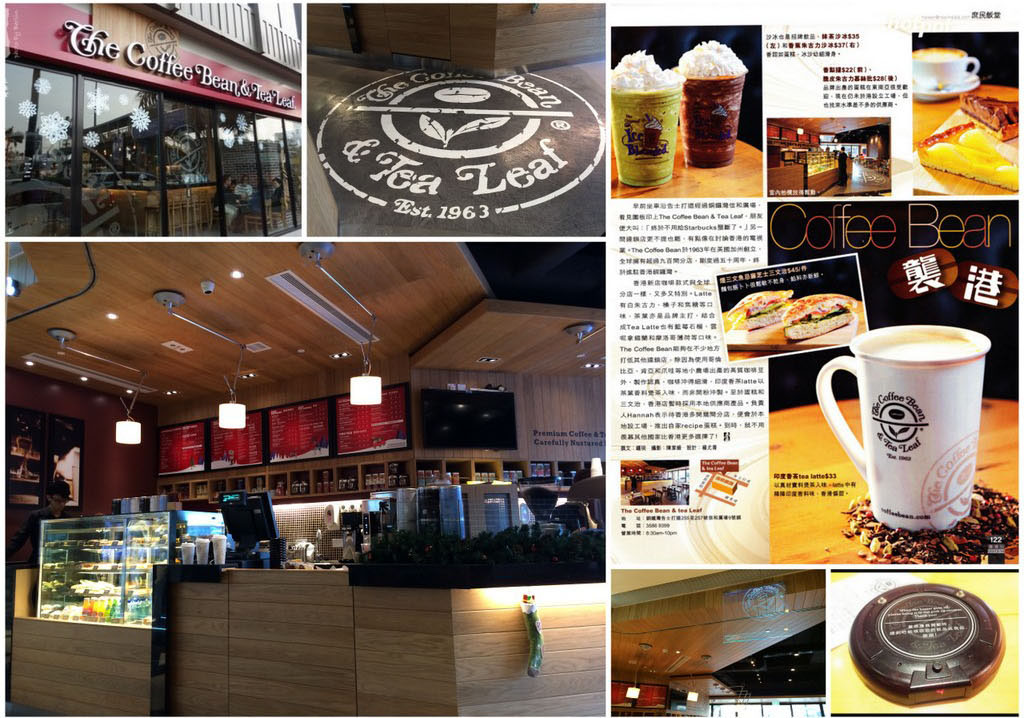 Congratulations to The Coffee Bean & Tea Leaf Causeway Bay Sino Plaza Shop Opening