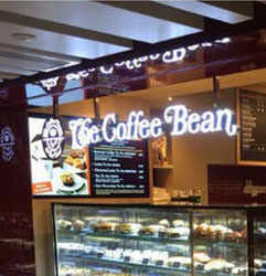 Congratulations to The Coffee Bean & Tea Leaf Mongkok Grand Plaza Shop Opening